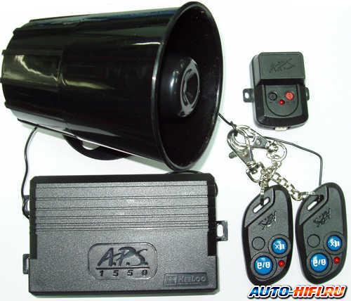 AVTO-VS: Автосигнализация APS-1550.