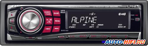 Автомагнитола Alpine CDA-9852RR