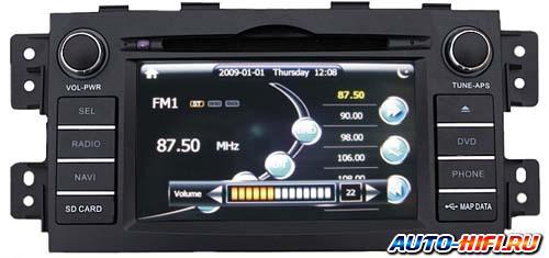 Автомагнитола Intro CHR-1816 MW