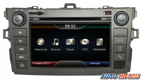 Автомагнитола Intro CHR-2274 CO