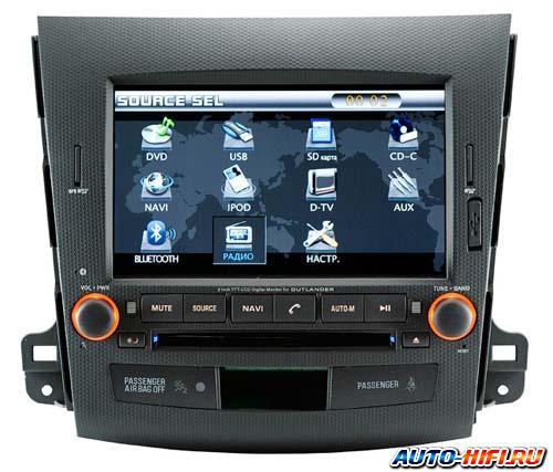 Автомагнитола Intro CHR-6753 XL