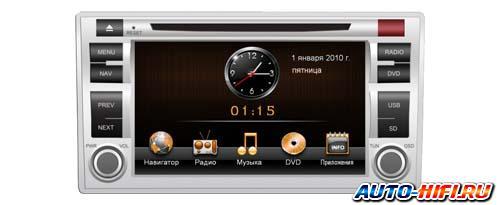 Автомагнитола Intro CHR-2440 SF