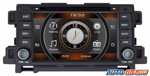 Автомагнитола Intro CHR-4655 M5