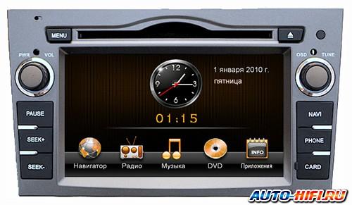 Автомагнитола Intro CHR-1215OP SL