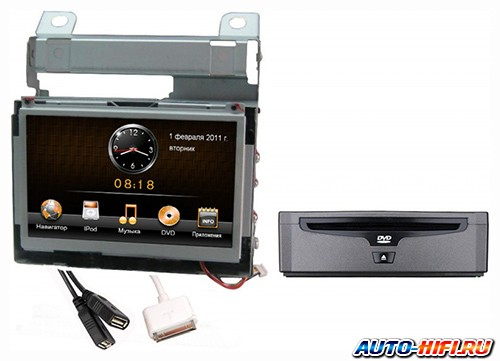 Автомагнитола Intro CHR-1370 FL2