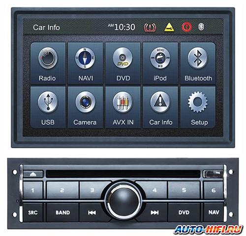 Автомагнитола Intro CHR-6114