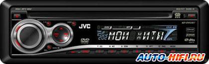 Автомагнитола JVC KD-DV5307EE