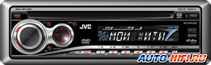 Автомагнитола JVC KD-DV5308EE