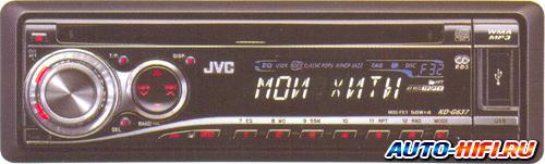 Автомагнитола JVC KD-G637EE