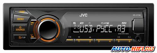 Автомагнитола JVC KD-X150EE