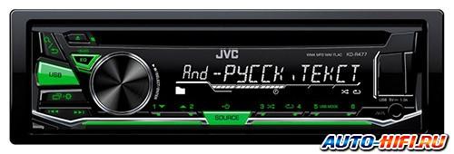 Автомагнитола JVC KD-R477Q