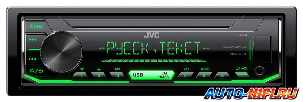 Автомагнитола JVC KD-X153