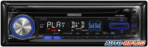 Автомагнитола Kenwood KDV-3241Y