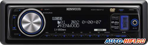 Автомагнитола Kenwood KDV-5241UY