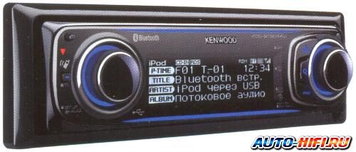 Автомагнитола Kenwood KDC-BT8044UY
