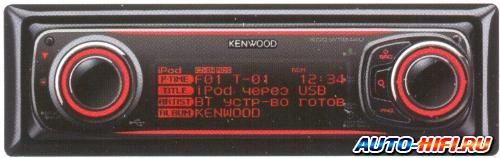 Автомагнитола Kenwood KDC-W7644UY