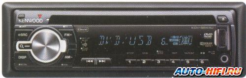 Автомагнитола Kenwood KDV-5544U