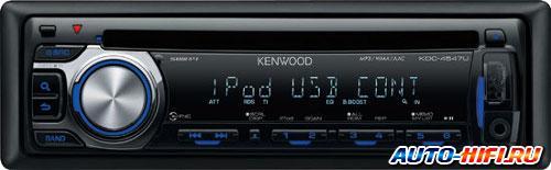 Автомагнитола Kenwood KDC-4547UB