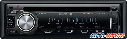 Автомагнитола Kenwood KDC-4547UW