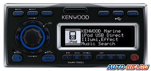 Автомагнитола Kenwood KMR-700U