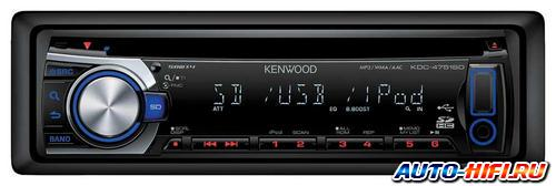 Автомагнитола Kenwood KDC-4751SD