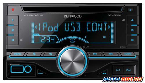 Автомагнитола Kenwood DPX305U