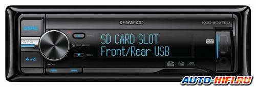 Автомагнитола Kenwood KDC-5057SD