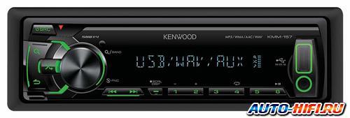 Автомагнитола Kenwood KMM-157