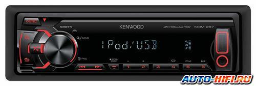 Автомагнитола Kenwood KMM-257