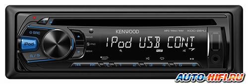 Автомагнитола Kenwood KDC-261UB