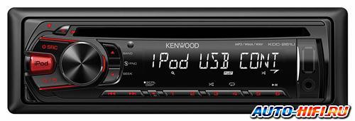 Автомагнитола Kenwood KDC-261UR