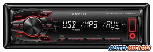 Автомагнитола Kenwood KMM-100RY