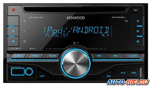 Автомагнитола Kenwood DPX206U