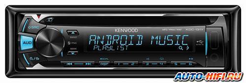 Автомагнитола Kenwood KDC-131Y