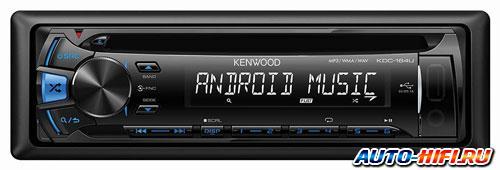 Автомагнитола Kenwood KDC-164UB