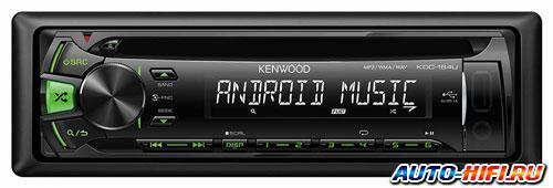 Автомагнитола Kenwood KDC-164UG