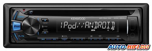 Автомагнитола Kenwood KDC-264UB