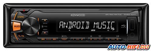 Автомагнитола Kenwood KMM-101AY