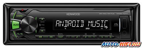 Автомагнитола Kenwood KMM-101GY