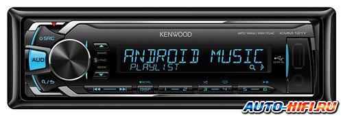 Автомагнитола Kenwood KMM-121Y