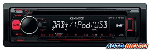 Автомагнитола Kenwood KDC-DAB400U