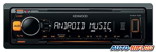 Автомагнитола Kenwood KMM-102AY