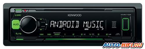 Автомагнитола Kenwood KMM-102GY