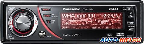 Автомагнитола Panasonic CQ-C7703N