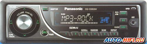 Автомагнитола Panasonic CQ-C3353W