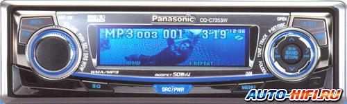 Автомагнитола Panasonic CQ-C7353W
