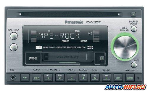 Автомагнитола Panasonic CQ-