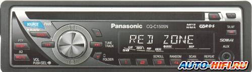 Автомагнитола Panasonic CQ-C1505N