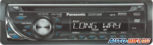 Автомагнитола Panasonic CQ-DX100W