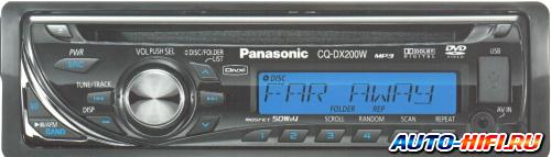Автомагнитола Panasonic CQ-DX200W